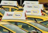 «Яндекс.Такси» прокомментировал НУР24 ситуацию с «золотыми» поездками
