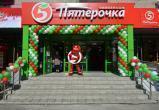 «Пятерочка» откроет первый магазин в Новом Уренгое