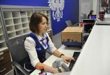 Почта России в Новом Уренгое будет работать 23 февраля и 8 марта