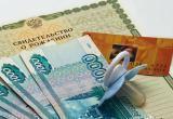 В Новом Уренгое организация не платила сотруднице декретное пособие