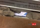 Посетители «Солнечного» нашли дырку в полу: НУР24 узнал мнение специалистов на этот счет (ВИДЕО)