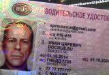Ямальский водитель с купленными правами попался дорожным полицейским во время рейда