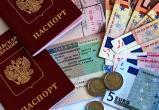 «Лайф как»: НУР24 рассказывает правила оформления Шенгенской визы в Новом Уренгое (ИНФОГРАФИКА)