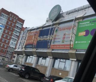 Сезар, Кинотеатр
