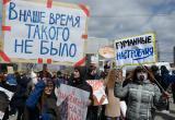 «Не умеете работать — уходите»: властям Нового Уренгоя пригрозили митингами и жалобой Артюхову (ВИДЕО)
