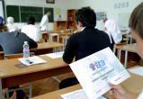 Большинство одиннадцатиклассников отправились сдавать первый единый госэкзамен