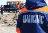 «Ямалспас» продолжает поиски третьего выпавшего из лодки жителя Аксарки