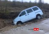 В Новом Уренгое машину бросили прямо на «дороге любви» (ВИДЕО)