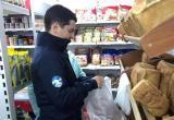 Дмитрий Артюхов купил хлеб, сходил в церковь и посетил рыбозавод: губернатор начал объезд Ямала (ФОТО)