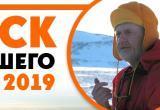 На Ямале возобновят поиски бесследно исчезнувшего туриста, отправившегося в одиночный поход