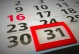 Главное за неделю: НУР24 вспоминает о самых важных событиях прошедшей недели