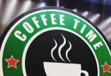 Летнее меню от кофейни «Кофе Тайм»: мороженое, экзотические фреши и новый латте-чай (ФОТО)