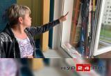 «Экологическая катастрофа»: в Новом Уренгое квартиру залили солярой соседи (ВИДЕО)