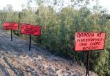 Ситуацию с тремя «билбордами» прокомментировал глава поселка Уренгой (ФОТО)