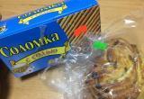 «Булочками гвозди можно заколачивать»: новоуренгойке не повезло с покупкой в магазине (ФОТО, ВИДЕО)