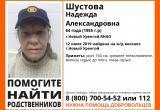 В Новом Уренгое разыскивают родственников пожилой женщины