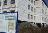 В Новом Уренгое построят две новые школы