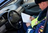 Аналитики узнали, в каком регионе чаще всего штрафуют автомобилистов