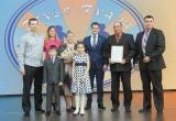 Многодетная семья с Ямала стала победителем всероссийского конкурса «Семья года – 2019»