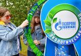 В экологические отряды ООО «Газпром добыча Уренгой» заступает новая смена (ФОТО)