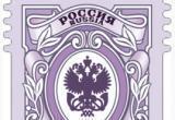 Впервые с 2009 года в стране заменили стандартные почтовые марки (ФОТО)