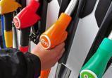 Сколько за литр? Мониторинг цен на бензин от НУР24 (ФОТО)