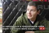 Артюхов и котики: по соцсетям гуляет ролик про губернатора, придорожное кафе и пирожки