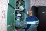 Долг за коммуналку больше миллиона рублей: В Новом Уренгое задолжавших перед УЖС горожан отключили от электричества (ВИДЕО)