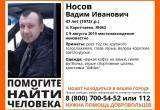 В Коротчаево уже неделю разыскивают местного жителя