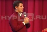 «Призываю всех чиновников писать по-русски»: Дмитрий Артюхов обещает наладить связь жителей с местной администрацией (ВИДЕО)