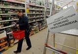 В праздничные дни в Новом Уренгое ограничат продажу алкоголя
