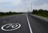 На ямальской дороге появилась экспериментальная разметка (ФОТО)