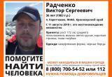 Поиск пропавшего на Ямале мужчины продолжается с 11 августа