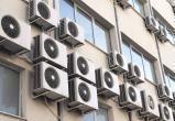 В России хотят запретить установку кондиционеров и антенн на фасадах исторических зданий