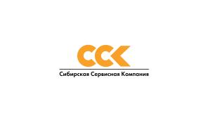 Сибирская Сервисная Компания, Ямальский филиал