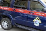 Уголовное дело на руководителя строительной компании в Губкинском закрыли после того, как он вернул государству более 45 млн рублей