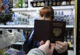 Штраф в 300 тысяч рублей выписали в Губкинском за продажу бутылки водки без проверки паспорта