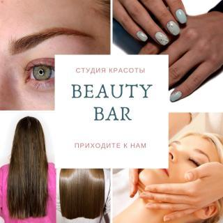 Beauty_bar_nur