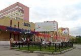 «Магнит» в ТЦ «Сибирь» не прошел проверку пожарной безопасности