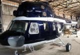 Жителей округа просят помочь найти пропавший вертолет или его пассажиров (ФОТО, ВИДЕО)