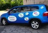 Водителей BlaBlaCar хотят заставить платить подоходный налог