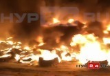 В Новом Уренгое ночью сгорели десятки покрышек (ВИДЕО)