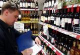 Магазин «Склад-продукт» в Салехарде продавал жителям просроченный алкоголь