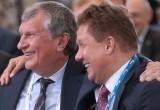 Moody s: Газпром и Роснефть — одни из самых богатых компаний Европы