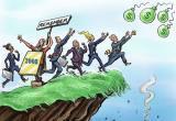 Годовщина экономического кризиса, от которого поплохело всем: этот день в истории