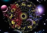 Рыбы найдут покровителей, а Скорпионов будут раздражать разговоры и советы: гороскоп на 17 сентября