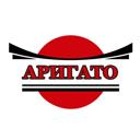 Аригато, Служба доставки блюд японской кухни