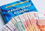 Директор фирмы в Муравленко избежал колонии, добровольно вернув государству 18 миллионов рублей