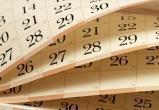 Главное за неделю: НУР24 вспоминает о самых важных событиях прошедшей семидневки