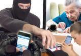 Мошенники атакуют ЯНАО: в Тарко-Сале «обули» четверых на 310 тысяч, у новоуренгойца похитили с карты 110 тысяч